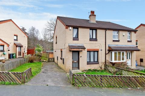 2 bedroom semi-detached house for sale - Meanwood Valley Close, Leeds, LS7