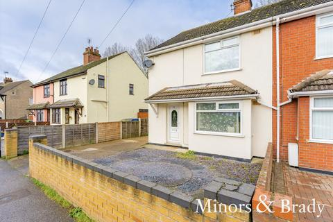 2 bedroom semi-detached house for sale - Carlton Road, Lowestoft