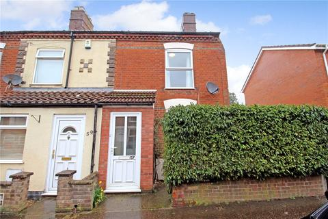 3 bedroom end of terrace house for sale - Shipstone Road, Norwich, Norfolk, NR3
