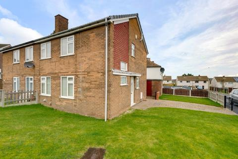 3 bedroom semi-detached house for sale - Maple Drive, Flanderwell