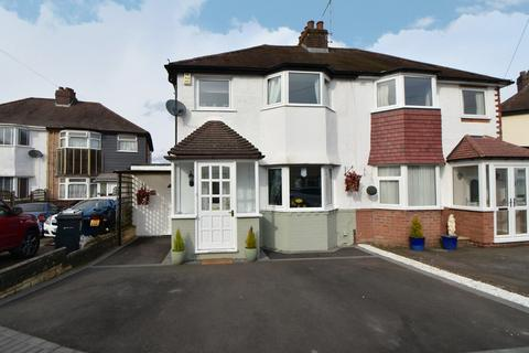 3 bedroom semi-detached house for sale - Courtway Avenue, Maypole