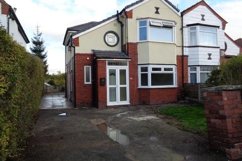 3 bedroom semi-detached house for sale - Edenfield Road, Prestwich, M25
