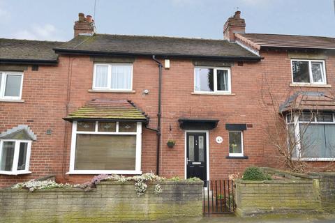 2 bedroom townhouse for sale - Priesthorpe Road, Farsley, Pudsey, West Yorkshire
