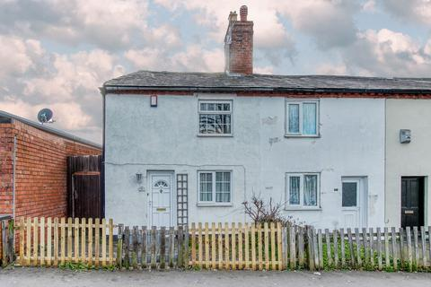 2 bedroom end of terrace house for sale - Birmingham Road, Bromsgrove, B61 0DF