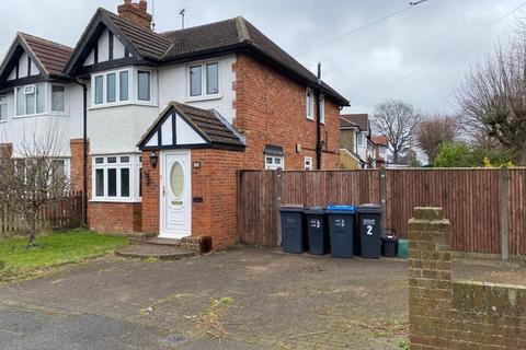 3 bedroom semi-detached house to rent - Rylandes Road, Selsdon, South Croydon, Surrey, CR2 8EA