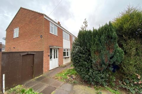 3 bedroom semi-detached house for sale - Martley Road, Shelfield