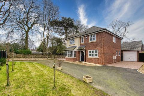 4 bedroom detached house for sale - 17, Broadleaf Gardens, Bradmore, Wolverhampton, WV3