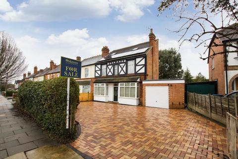 5 bedroom semi-detached house for sale - Bells Lane, West Midlands