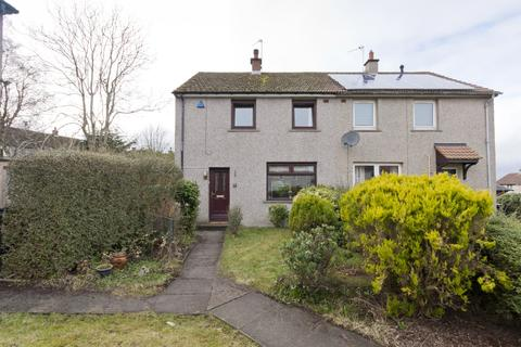 2 bedroom semi-detached house for sale - Deansloch Terrace, Northfield, Aberdeen, AB16