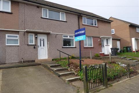 2 bedroom terraced house for sale - Rosehill Drive, Morton, Carlisle, CA2 6HL