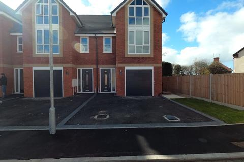 3 bedroom townhouse for sale - Amina Gardens,Bradmore,Wolverhampton,WV3 7BD