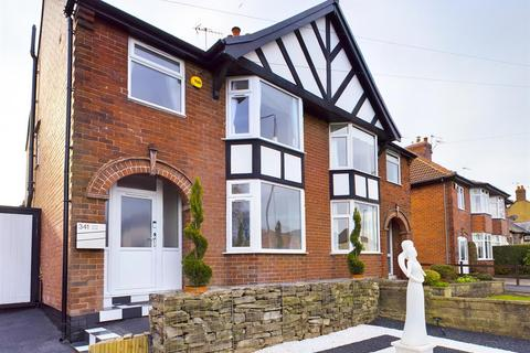 3 bedroom semi-detached house for sale - Derby Road, Chesterfield, S40 2EX