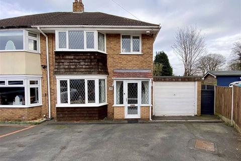3 bedroom semi-detached house for sale - St Chads Close, Stone