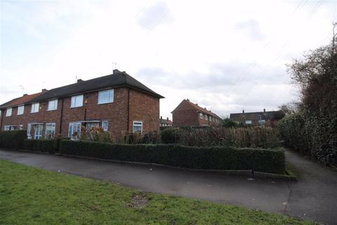 2 bedroom end of terrace house for sale - Nestor Grove, Hull