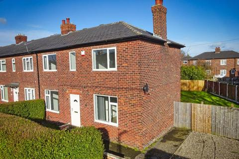 3 bedroom end of terrace house for sale - Broadway, Kirkstall