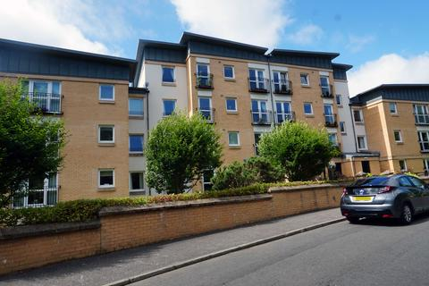 1 bedroom flat for sale - Kittoch Court, Roxburgh Park, East Kilbride G74