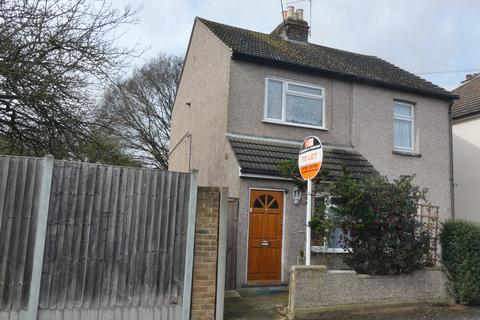 3 bedroom end of terrace house to rent - West Road, Romford RM7