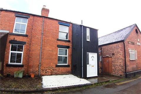2 bedroom end of terrace house for sale - Gladstone Road, Spondon