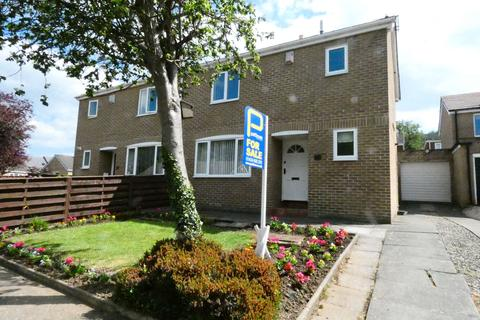 3 bedroom semi-detached house for sale - Eastwood Grange Road, ,, Hexham, Northumberland, NE46 1UE
