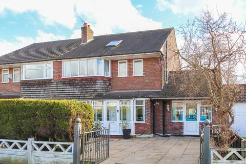 4 bedroom semi-detached house for sale - Eddisbury Avenue, Urmston, Manchester, M41