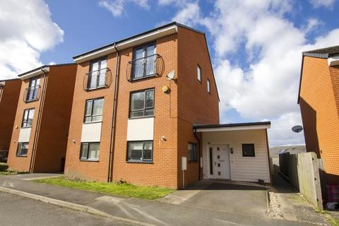 4 bedroom end of terrace house for sale - Whitlock Grove, Birmingham, B14