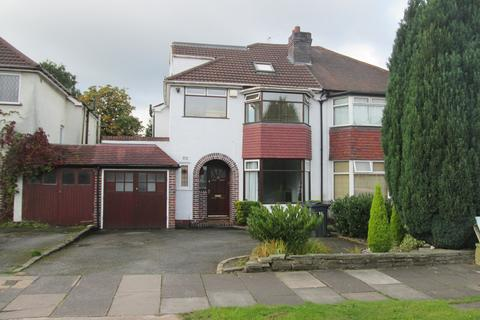 1 bedroom in a house share to rent - Room 6, Sherwood Road, Hall Green, Birmingham, B28 0HB