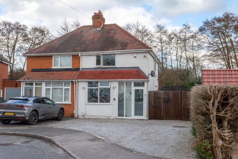 2 bedroom semi-detached house for sale - Ringswood Road, Solihull