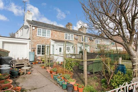 2 bedroom cottage for sale - Orsedd Cottages, Glanwydden