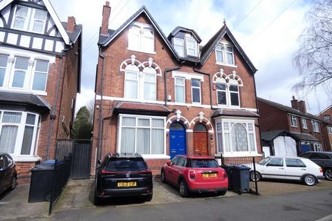 6 bedroom semi-detached house for sale - Devonshire Road, Handsworth Wood, Birmingham