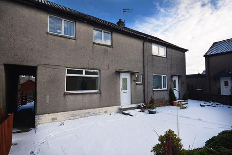 3 bedroom terraced house for sale - Dalmore Drive, Alva