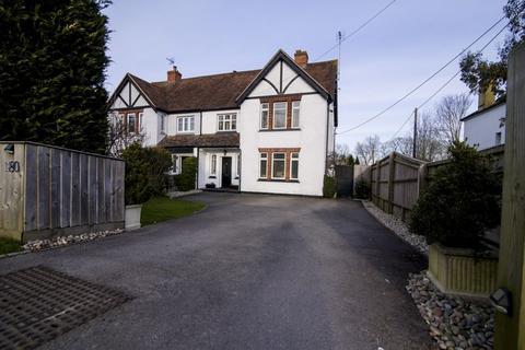 4 bedroom semi-detached house for sale - Wendover Road, Weston Turville, Aylesbury
