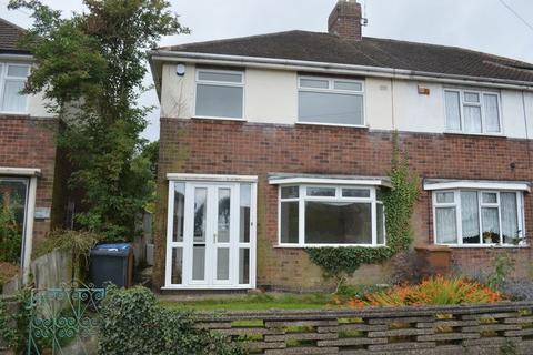 3 bedroom semi-detached house for sale - Hollydene Crescent, Earl Shilton