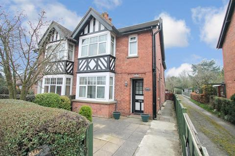 3 bedroom semi-detached house for sale - Clun Road, Craven Arms