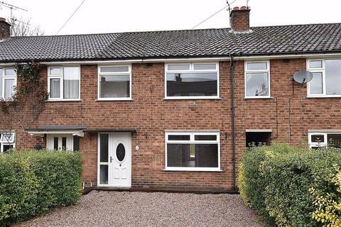 2 bedroom terraced house for sale - Ovenhouse Lane, Bollington