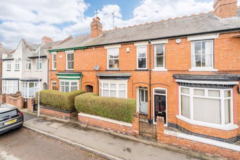 2 bedroom terraced house for sale - 19, Crowther Road, Newbridge, Wolverhampton, WV6