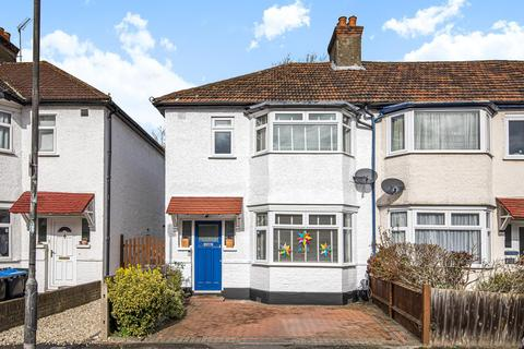 3 bedroom end of terrace house for sale - Phyllis Avenue, New Malden