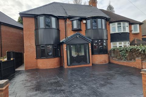 4 bedroom semi-detached house for sale - Great Barr, B43