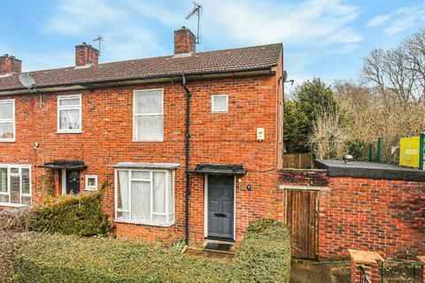 2 bedroom end of terrace house for sale - Kings Walk, Sanderstead, Surrey, CR2 9BS