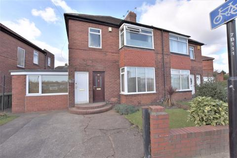 2 bedroom apartment for sale - Benfield Road, Heaton