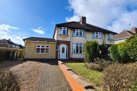 4 bedroom semi-detached house for sale - Mill Lane, Wednesfield, Wolverhampton, WV11