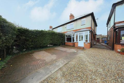 3 bedroom semi-detached house for sale - New Village Road, Cottingham