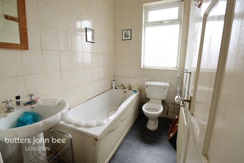 2 bedroom end of terrace house for sale - Foley Street, Stoke-On-Trent