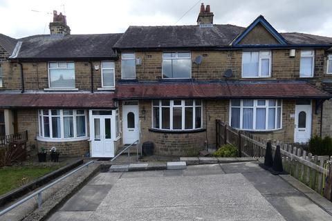 3 bedroom terraced house for sale - Cooper Lane, Wibsey, Bradford, BD6