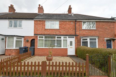3 bedroom terraced house for sale - Moorside Road, Birmingham, B14