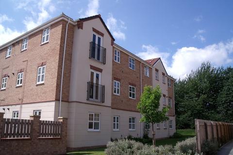 2 bedroom flat for sale - Greenwood Gardens, Bilborough, Nottingham, Nottinghamshire, NG8 4JR