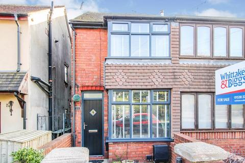 2 bedroom semi-detached house for sale - Junction Road, Leek, ST13