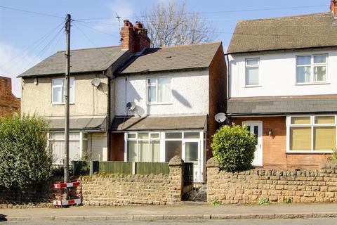 2 bedroom semi-detached house for sale - Carlton Road, Carlton, Nottinghamshire, NG3 7AE