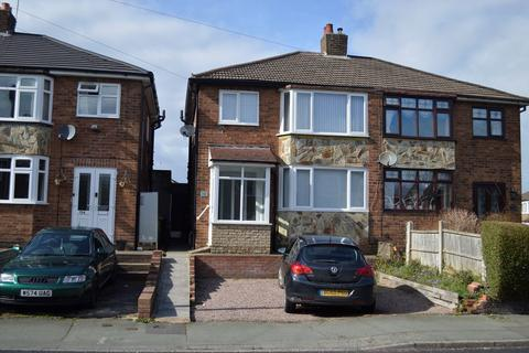 3 bedroom semi-detached house for sale - Dilloways Lane, Willenhall, WV13