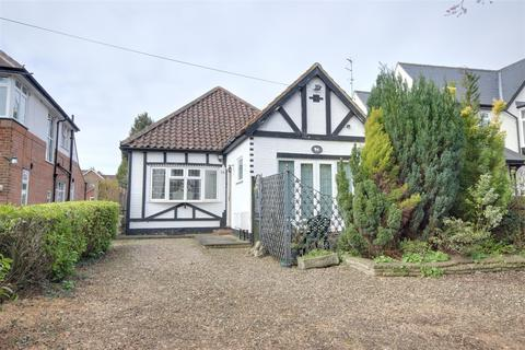 3 bedroom detached bungalow for sale - Station Road, North Ferriby