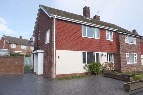 2 bedroom semi-detached house for sale - Shap Close, Loundsley Green, Chesterfield, S40